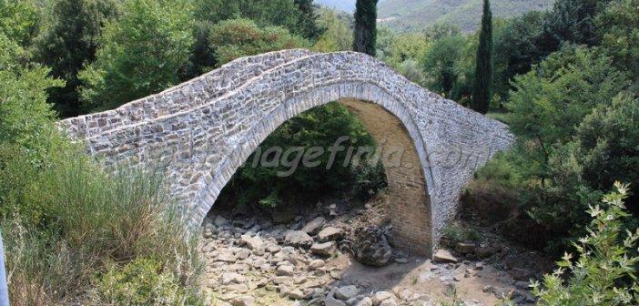 Εντυπωσιακές εικόνες από το Γεφύρι της Βέργας