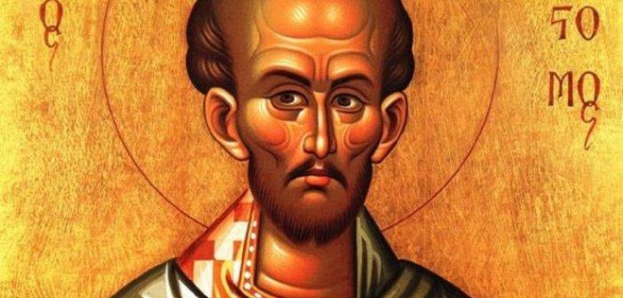 Σήμερα 13 Νοεμβρίου εορτάζει ο Άγιος Ιωάννης ο Χρυσόστομος, ο Αρχιεπίσκοπος Κωνσταντινούπολης,