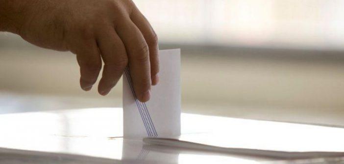 Αιτωλοακαρνανία: Περιορισμένη η συμμετοχή στις εκλογές των εκπαιδευτικών