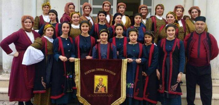 Τιμητικός έπαινος για το Χορευτικό τμήμα Καλυβίων
