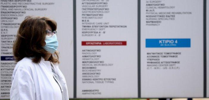 Κορονοϊός: 20 νέοι θάνατοι τις τελευταίες ώρες – Οι 11 στη Θεσσαλονίκη