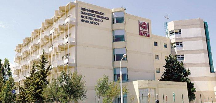 Ηράκλειο: Γιατρός στο ΠΑΓΝΗ χειρούργησε το πρωί και το μεσημέρι βρέθηκε θετικός στον κορονοϊό