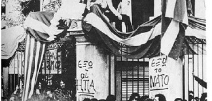 Ελληνική Επιτροπή για τη Διεθνή Ύφεση και Ειρήνη: Το μήνυμα του Πολυτεχνείου είναι ζωντανό