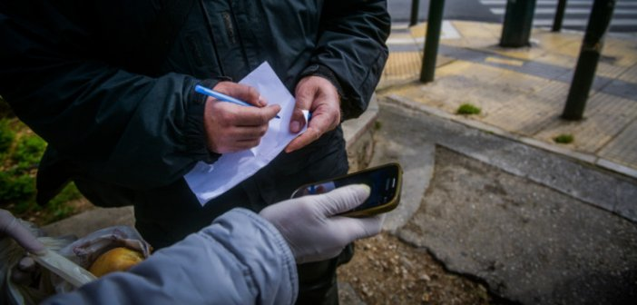 Περιορισμοί μετακινήσεων και SMS: Πότε το 13033 μπορεί να απαγορεύσει την έξοδο