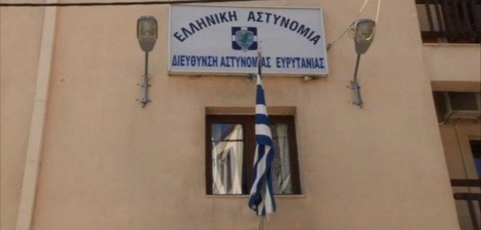 """Αστυνομικοί Ευρυτανίας: """"Φόβος διασποράς του κορωνοϊού λόγω της μεταφοράς διμοιρίας στην Αθήνα"""""""