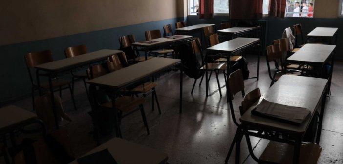 Lockdown: Με τηλεκπαίδευση από αύριο Δευτέρα Γυμνάσια και Λύκεια – Έτσι θα λειτουργήσουν τα δημοτικά