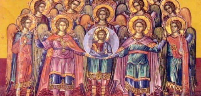 Σήμερα η σύναξη Αρχαγγέλων Μιχαήλ και Γαβριήλ
