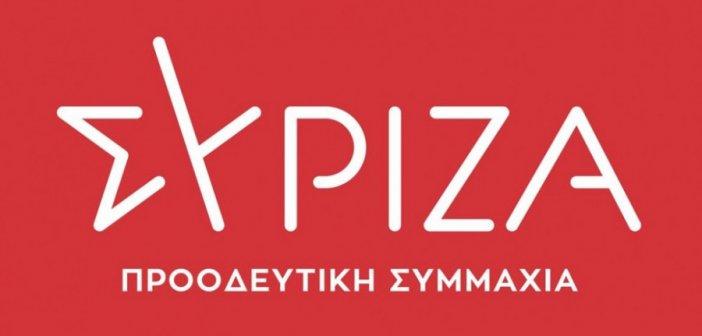 H Νεολαία ΣΥΡΙΖΑ. Αγρινίου για την επίθεση στον Πρύτανη του Ο.Π.Α.