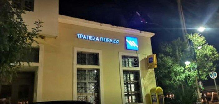 Βόνιτσα: Σταματά η λειτουργία της Τράπεζας Πειραιώς