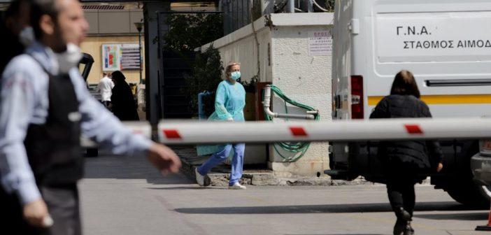 Κορωνοϊός: Κατέληξε 69χρονος στον Ευαγγελισμό – Στους 151 οι νεκροί
