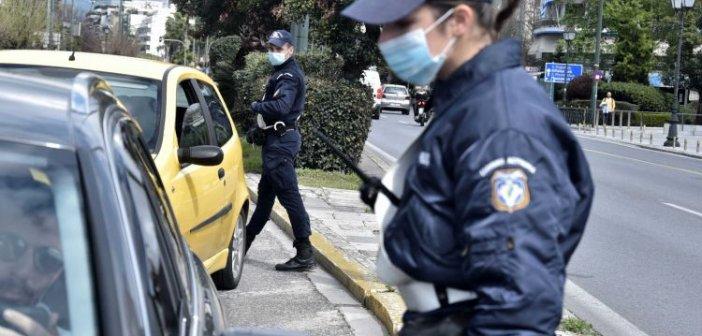 Δυτική Ελλάδα: Νέα πρόστιμα για μη χρήση μάσκας