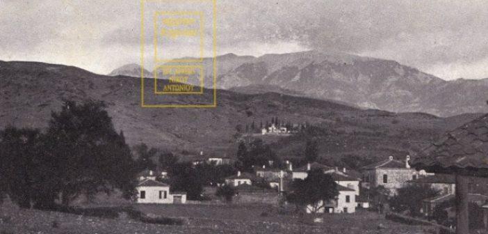 Αγρίνιο: Η καθιέρωση της αργίας του Αγίου Χριστοφόρου