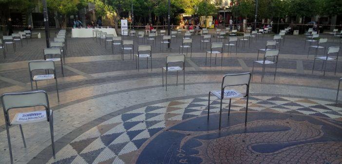 Εστίαση: Σκέψεις για άνοιγμα πριν τον Ιούνιο – Την Πέμπτη οι ανακοινώσεις