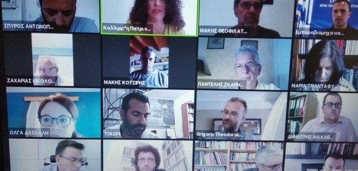Τηλεδιάσκεψη ΣΥΡΙΖΑ με φορείς του Μεσολογγίου