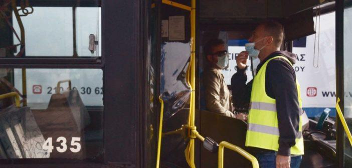 Διαχωριστικό στα λεωφορεία, δυο επιβάτες στα ταξί και καμία αύξηση στα διόδια