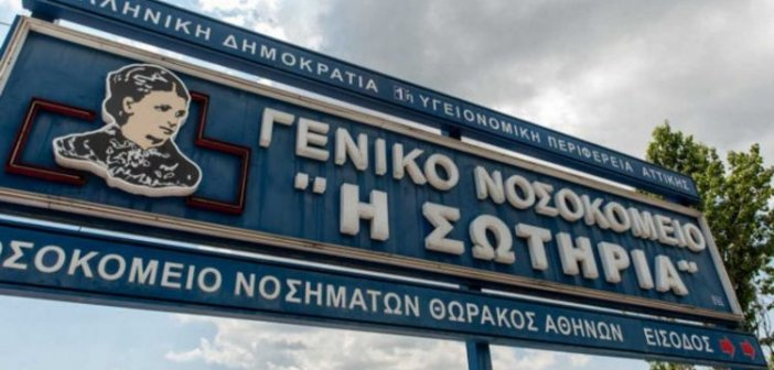 Κορωνοϊός: 164 οι νεκροί στην Ελλάδα – Κατέληξε άνδρας στο «Σωτηρία»