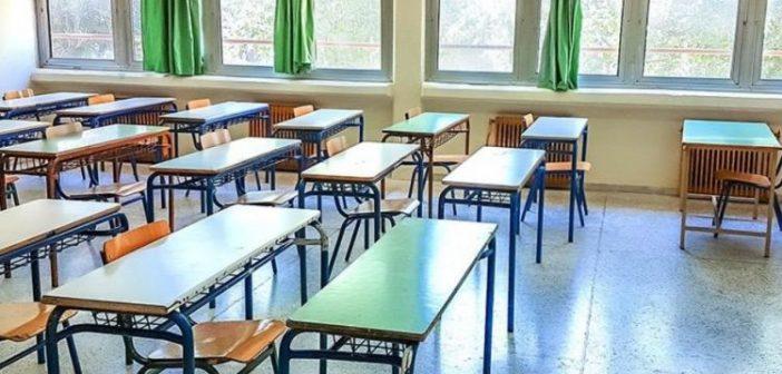 Αγρίνιο – Επαναλειτουργία σχολείων:Με ευλάβεια στις οδηγίες για να αρθεί κάθε ανησυχία