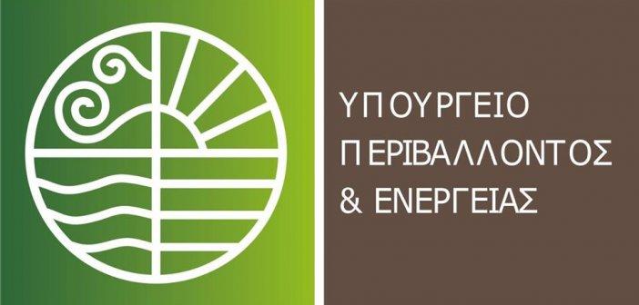 Αποκεντρωμένη Διοίκηση: Προθεσμία 30 ημερών για την αναμόρφωση των δασικών χαρτών