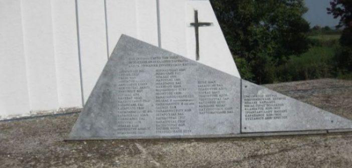 Επίσημο Μνημόσυνο στα Καλύβια για τους εκτελεσθέντες της 31ης Ιουλίου 1944