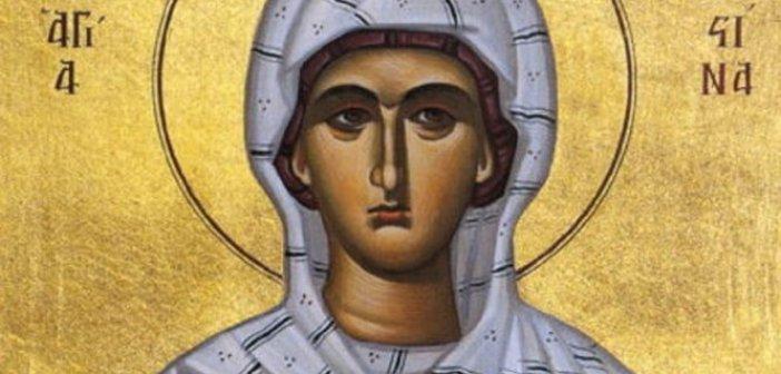 Σήμερα εορτάζει η Αγία Χριστίνα