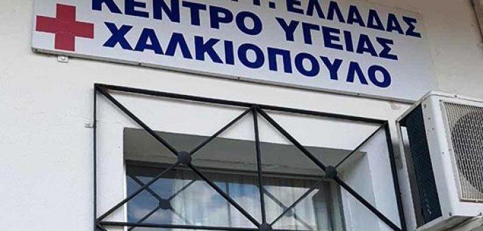 Χωρίς ασθενοφόρο το Κ.Υ. Χαλκιόπουλου – Αναμένεται τον Σεπτέμβριο μετά από παρέμβαση Καραγκούνη