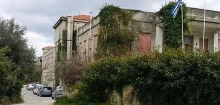 Παραχωρείται στην Περιφέρεια Δυτικής Ελλάδας για 25 χρόνια η πρώην Γεωργική Σχολή της Πάτρας