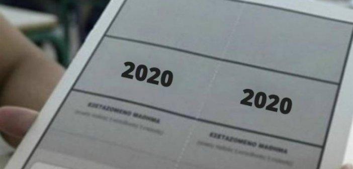 """Πανελλήνιες 2020: Με Αγγλικά η """"πρεμιέρα"""" για τα ειδικά μαθήματα"""