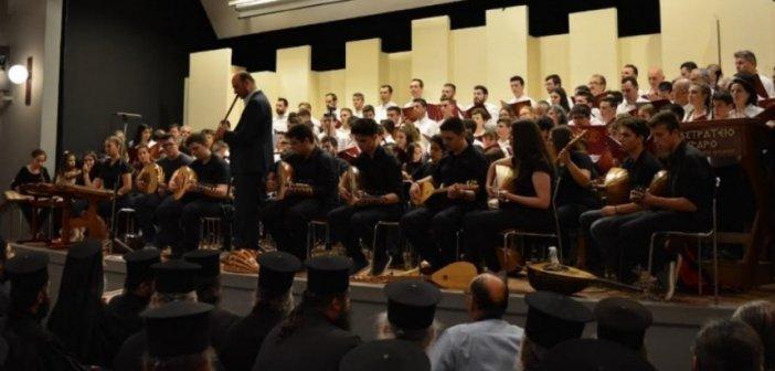 Εγγραφές στη Σχολή Βυζαντινής Μουσικής Αγρινίου