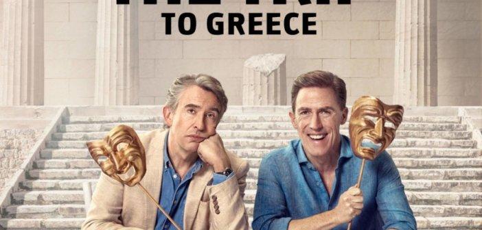"""Αγρίνιο: Η ταινία """"Ταξίδι στην Ελλάδα"""" στο Ελληνίς"""