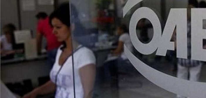 ΟΑΕΔ: Πρόγραμμα με 100% επιδότηση για 3.000 άνεργους νέους σε 4 περιφέρειες
