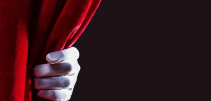 Η Θεατρική ομάδα της Γ.Ε.Α. παρουσιάζει το θεατρικό δρώμενο «Ελλείψεις»