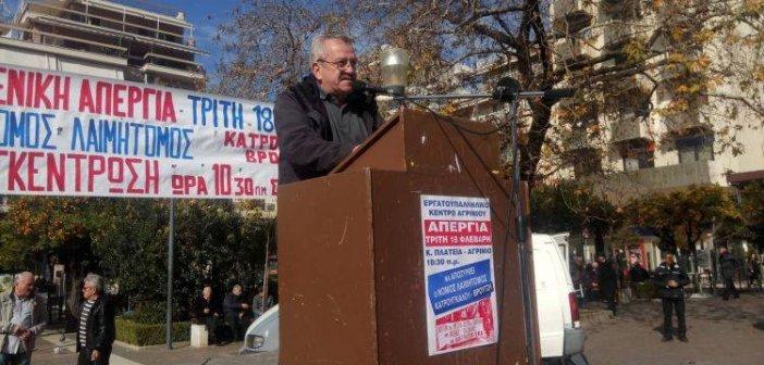 Ο Πρόεδρος του Εργατικού Κέντρου Αγρινίου για τα προβλήματα της περιοχής του Αγρινίου