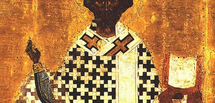 Στις 24 Νοεμβρίου εορτάζει ο Άγιος Κλήμης Επίσκοπος Ρώμης