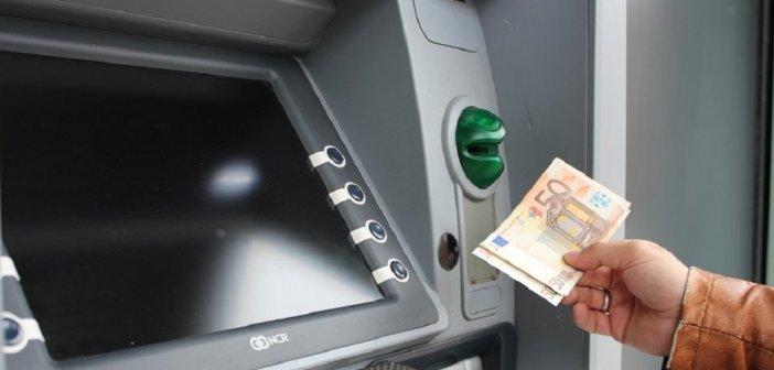 Επίδομα 800 ευρώ: Πότε θα γίνουν οι δηλώσεις