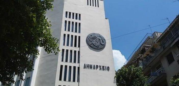Αγρίνιο:Ο Ι.Αναστασίου νέος Προϊστάμενος Τμήματος Ταμείου στην Οικονομική Υπηρεσία του Δήμου