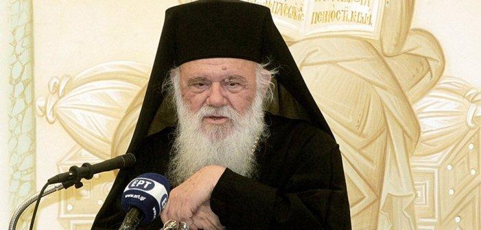 Αρχιεπίσκοπος Ιερώνυμος: Ως το τέλος της εβδομάδας το εξιτήριο – Θερίζει ο ιός στα μοναστήρια