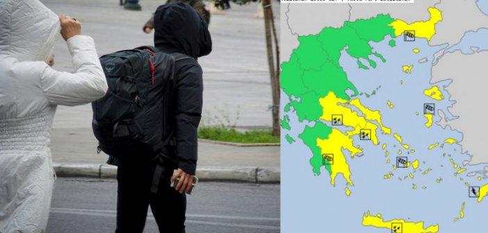 Χειμωνιάτικος ο καιρός την Τετάρτη: Πού αναμένονται βροχές και «βουτιά» του υδράργυρου