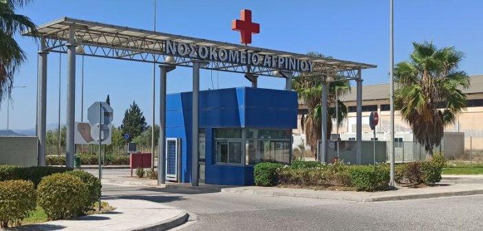 Δημοτικό Συμβούλιο Αγρινίου: Συζήτηση για το Νοσοκομείο