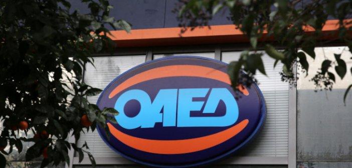 Πρόταση για νέο επίδομα ανεργίας ΟΑΕΔ  έως και 1200 ευρώ