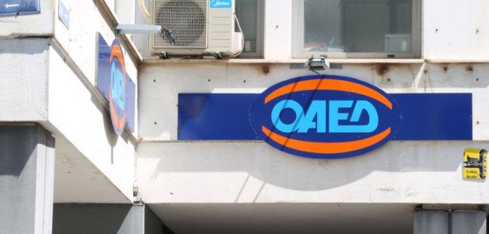 ΟΑΕΔ: Σε 1.043.709 ανήλθε το σύνολο των εγγεγραμμένων ανέργων τον Οκτώβριο