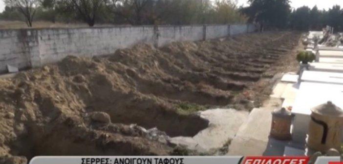 Κορωνοϊός: Ανοίγουν νέους χώρους ταφής στις Σέρρες