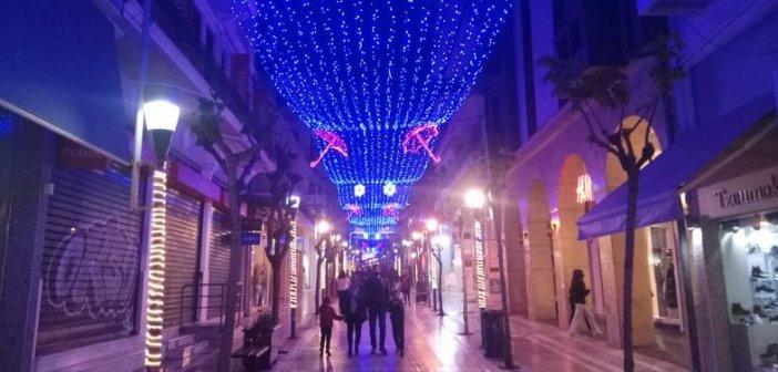 Χριστούγεννα «Αυστηρώς οικογενειακά» και στο δήμο Αγρινίου