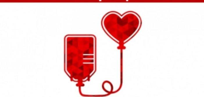 Καινούργιο: Εθελοντική αιμοδοσία την Κυριακή στο πνευματικό κέντρο του Ι.Ν. του Αγίου Δημήτριου
