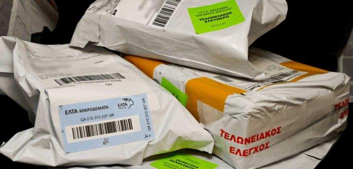 Προσοχή: Τι αλλάζει στα ΕΛΤΑ ειδικά για τα πακέτα εκτός ΕΕ