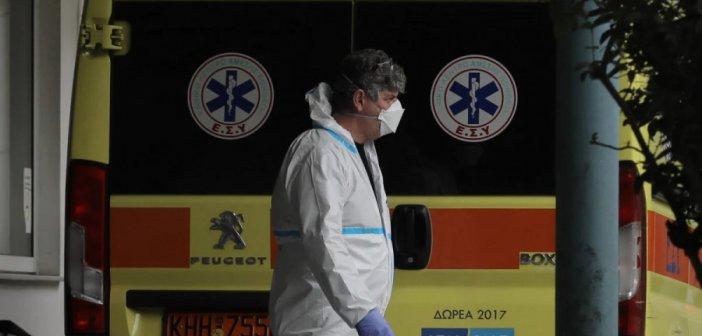 Κατερίνη: Νοσηλευόταν με κορονοϊό, το έσκασε και βρέθηκε νεκρός 1 χλμ μακριά από το νοσοκομείο