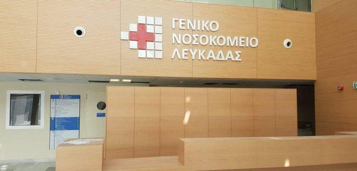 Λευκάδα: 85χρονος έβαλε τέρμα στη ζωή του