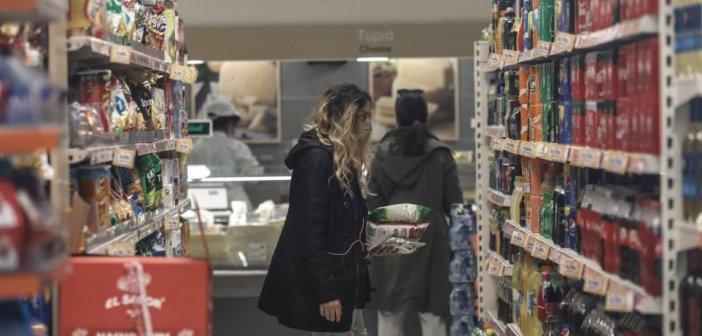 Σούπερ μάρκετ – Καταστήματα: Το ωράριο λειτουργίας για σήμερα – Πότε θα είναι κλειστά
