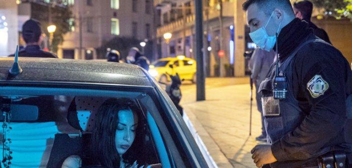 Απαγόρευση κυκλοφορίας: Αλλάζει από αύριο το ωράριο -Τι θα ισχύει με τα SMS