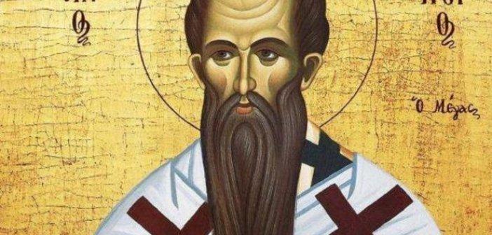 Μέγας Βασίλειος: Σήμερα τιμάται μία από τις μεγαλύτερες μορφές της Εκκλησίας