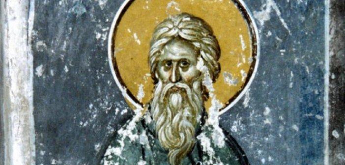 Σήμερα τιμάται ο Άγιος Πολύευκτος